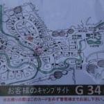 キャンプラビット – 那須 – 2014/11/22-24(1日目)