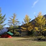 北陸キャンプ – 2日目 – 五箇山相倉キャンプ場(2015/11/1)